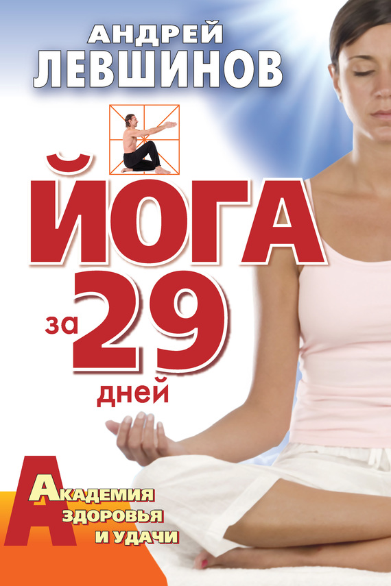 ���� �� 29 ����