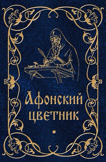 Милованова читать онлайн