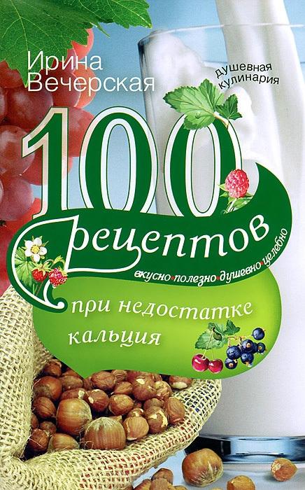 100 �������� ��� ���������� �������. ������, �������, �������, �������