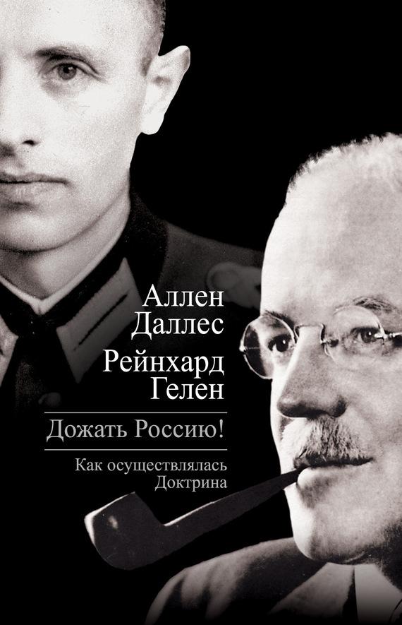 Вероника крашенинникова книги скачать бесплатно