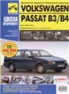 Volkswagen Passat ��/�4 (������ 1988-1996 ��.).