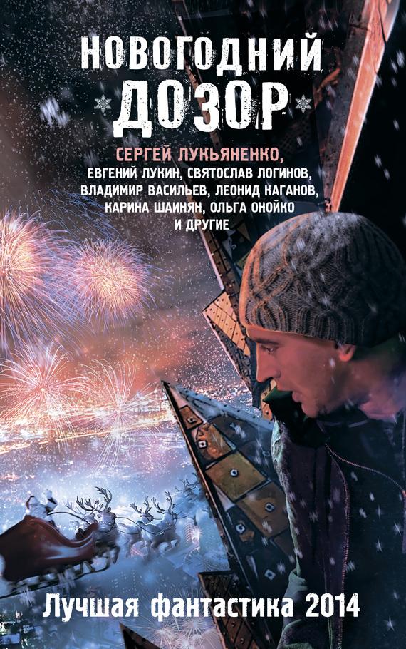 ���������� �����. ������ ���������� 2014 (�������)