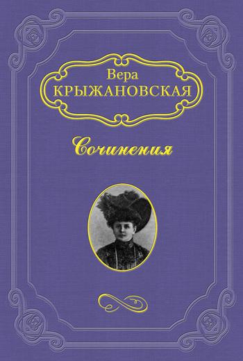 На Москве