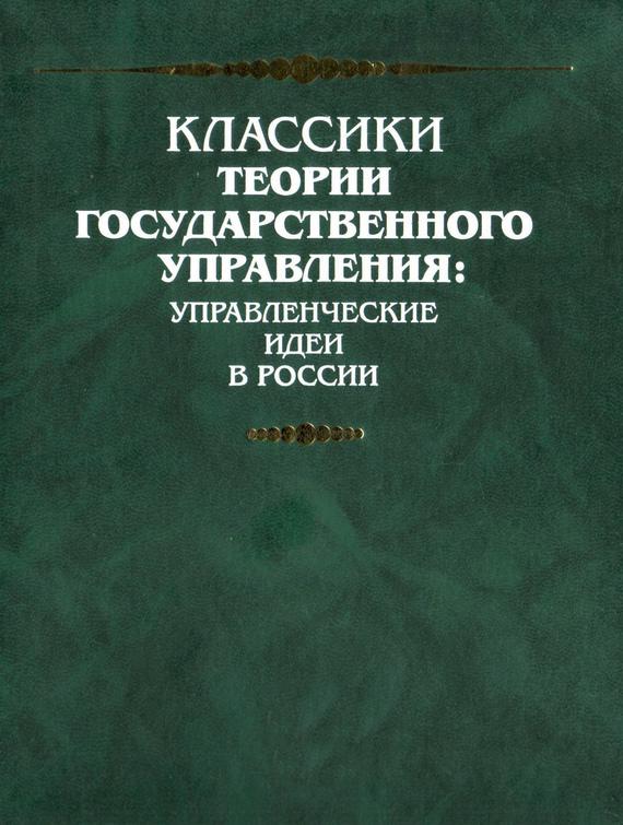 На пути к социализму. Хозяйственное строительство Советской республики (Приложения)