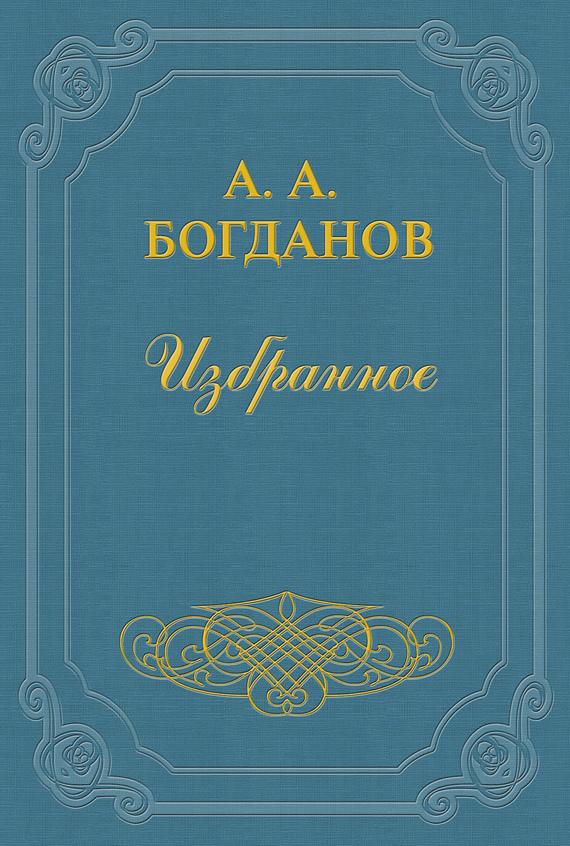 Заявление А. А. Богданова и В. Л. Шанцера в расширенную редакцию «Пролетария»