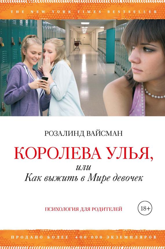 Домашнее порно видео невинных девочек фото 77-663