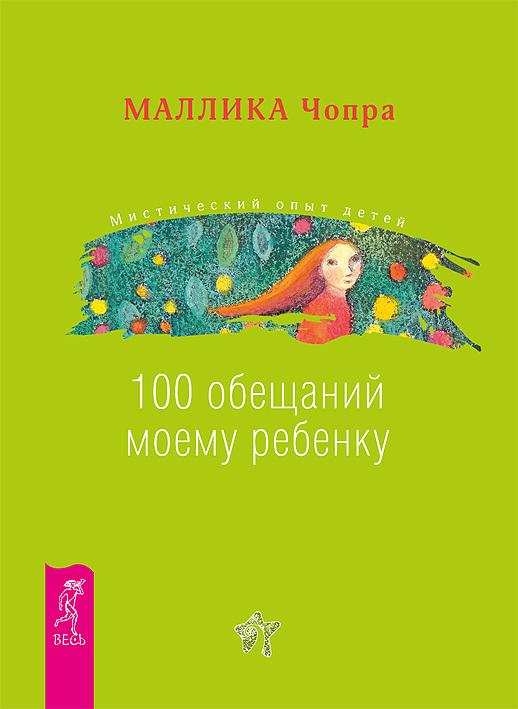 100 �������� ����� �������. ��� ����� ������ � ���� ���������