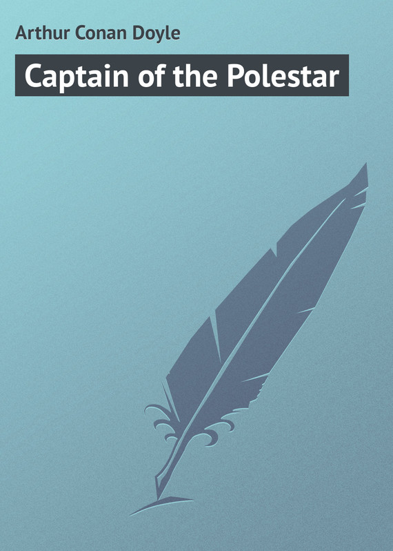 Captain of the Polestar