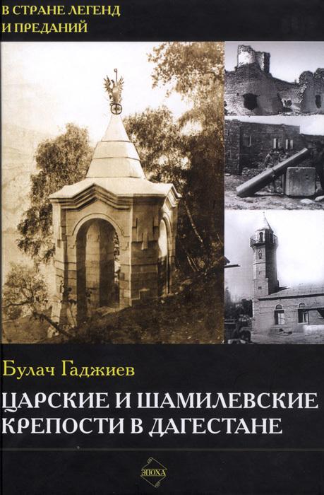 Попавшие в плен в вов выходцы из дагестана