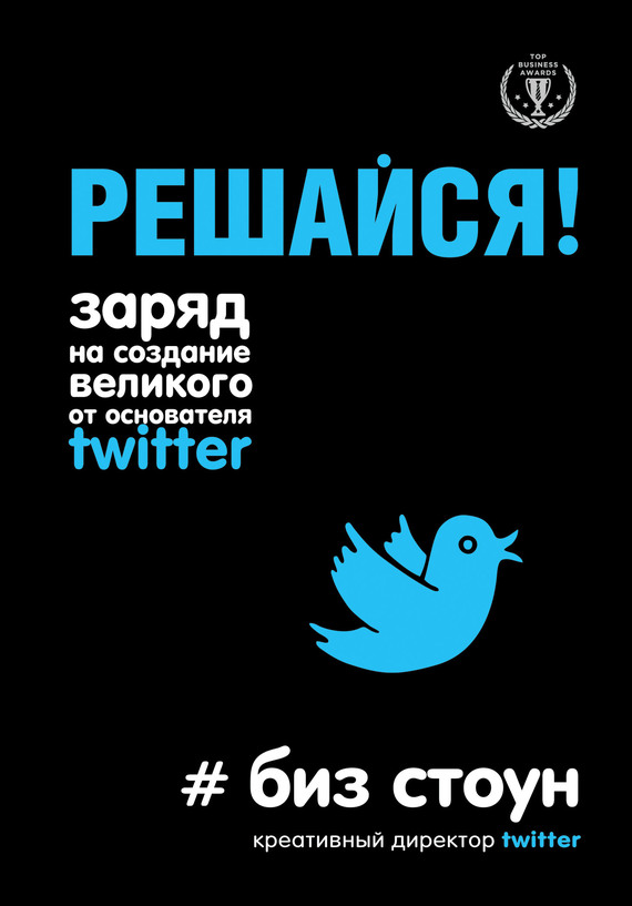 �������! ����� �� �������� �������� �� ���������� Twitter