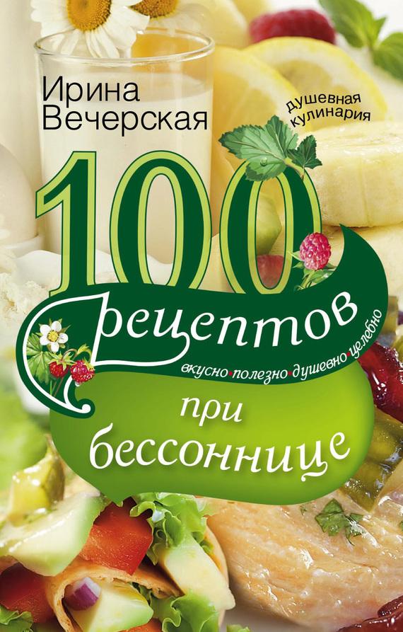 100 �������� ��� ����������. ������, �������, �������, �������