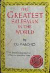 Величайший в мире торговец - 2