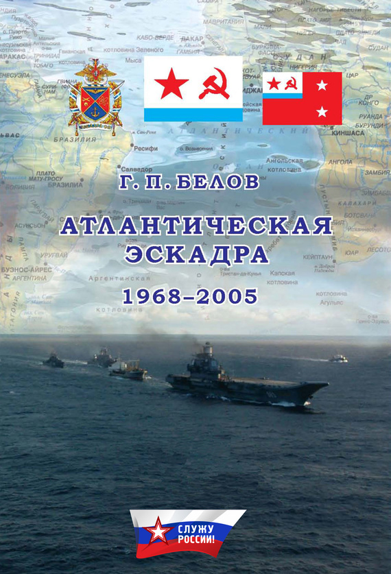 ������������� �������. 1968�2005