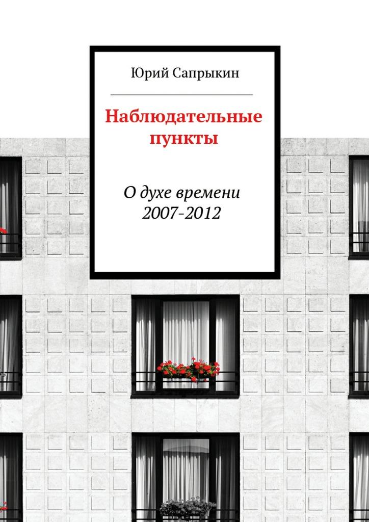 Полуголая Юлия Галкина – Проснемся Вместе? (2012)
