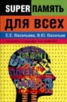 5 книг из серии