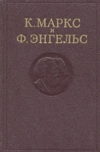 Собрание сочинений. Том 49