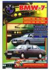 BMW  - 7  (1986-19951996-2001)