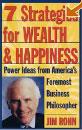 Семь стратегий достижения богатства и счастья