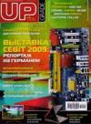 Журнал UP Grade №11 (412) 2009