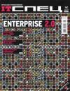 Журнал IT Спец Июнь 2008