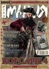 Журнал Игромания №12 (декабрь) 2008г.