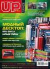 Журнал UP Grade №40 (389) 2008