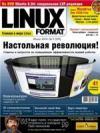 Linux Format №7 (107) июль 2008