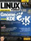 Linux Format №104 Апрель 2008