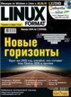 Linux Format № 100-101 (01-2008)