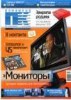 Домашний ПК № 3  2008
