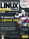 Linux Format № 99