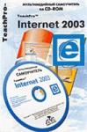 TeachPro INTERNET 2003