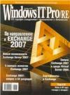 Windows IT Pro/RE октябрь 2006