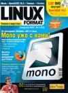 Linux Format Номер 2 (89) Февраль 2007