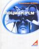 Документация Лоцман:PLM