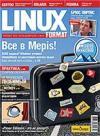 Linux Format 9 (79) Май 2006