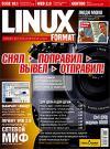 Linux Format 4.06(78)