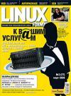 Linux Format 3.06(77)