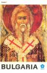 Иконы Болгарии. 1970.