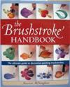 The Brush Handbook  Пособие по технике мазка, в качестве дополнения к One-Stroke технике
