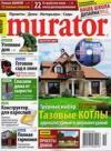 Murator №2, 2008
