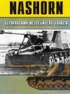 Германский истребитель танков Nashorn