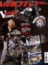 Журнал Мото 03-2007