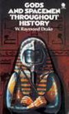 Боги и инопланетяне в истории