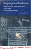 Языки мозга: экспериментальные парадоксы и принципы в нейропсихологии
