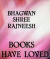 Книги, которые я любил