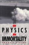 Физика бессмертия