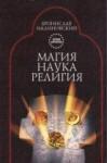 Romanistisches Jahrbuch: 2007 2008