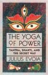 Йога могущества