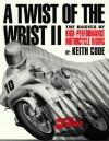 Книга: Техника вождения мотоцикла - Кейт Код